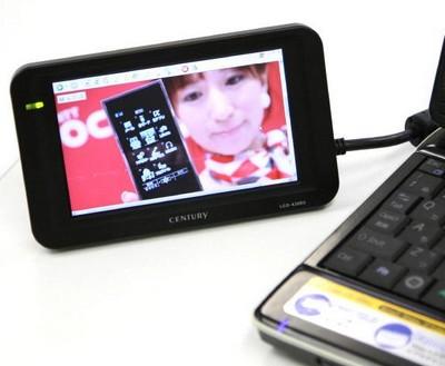 Century LCD-4300U 4.3-inch USB monitor