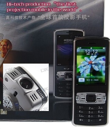 Lanye N70 Projector Phone with iPhone UI