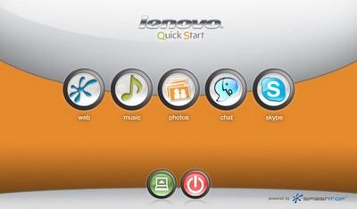 Lenovo IdeaPad S10e netbook for education