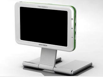 nanovision MIMO UM-710 basic USB monitor