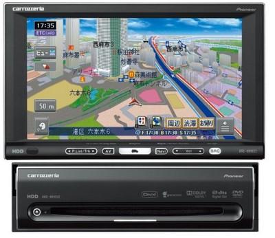 Pioneer carrozzeria AVIC-HRV022 GPS DVD DivX Player