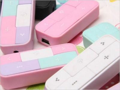 SAFA Xing MP3 Player