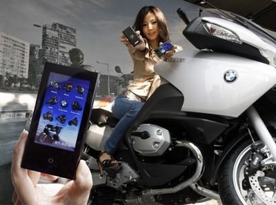 Samsung YP-PB2 PMP BMW Edition