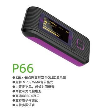 sast-ay-p66-mp3-player.jpg