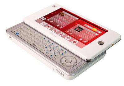 SFR M! PC Pocket MID