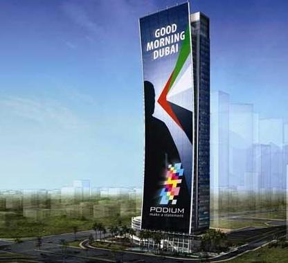 Podium - World's Largest LED Screen