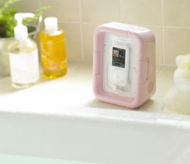 Victor JVC SP-AW303 Bath Speaker