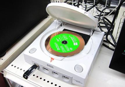 dreamcast-pc-with-blu-ray-1.jpg
