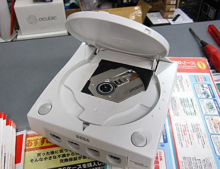 dreamcast-pc-with-blu-ray-3.jpg