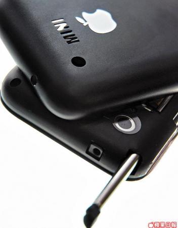 m888a-mini-iphone-5.jpg