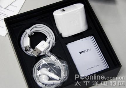 meizu-m8-unboxed-8.jpg