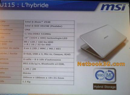 MSI Wind U110 and U115 Netbooks