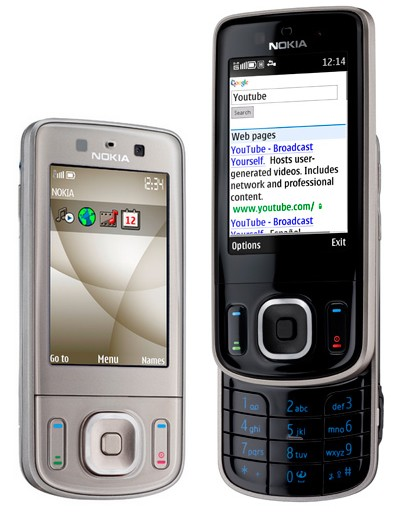 Nokia 6260 slide 5MP Slider phone