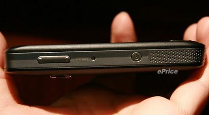 qigi-i6-goal-android-phone-live-4.jpg