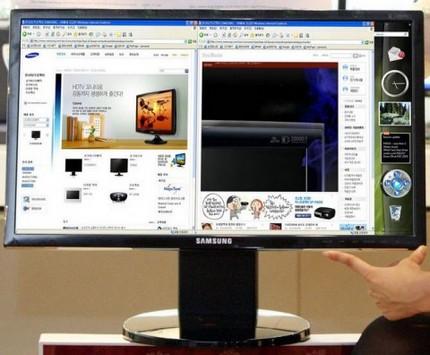Samsung 2342BWX - 23-inch QWXGA LCD Monitor