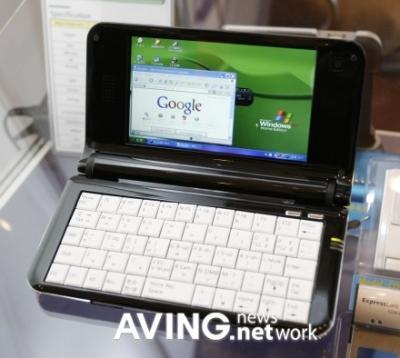 umid-mid-ultra-mini-laptop.jpg