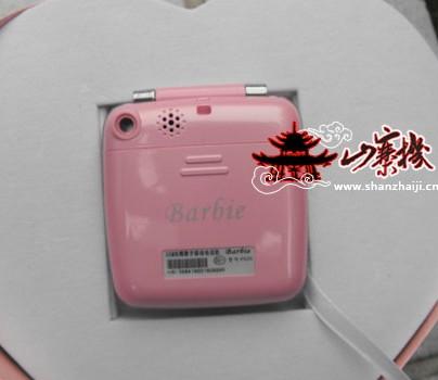 barbie-p520-mobile-phone-2.jpg