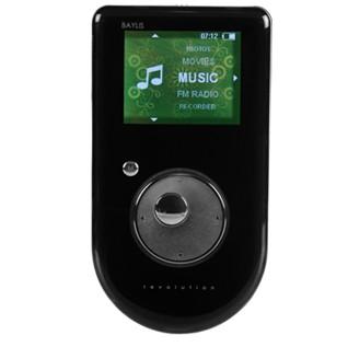 Baylis Revolution wind-up MP3 player
