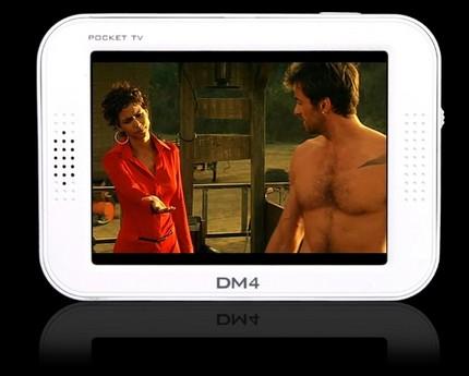DSFT DM4-T2 T-DMB PMP