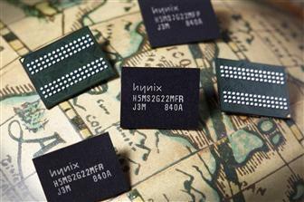 Hynix 2Gb Mobile RAM