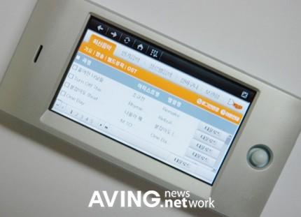 iriver-wavephone-live-4.jpg
