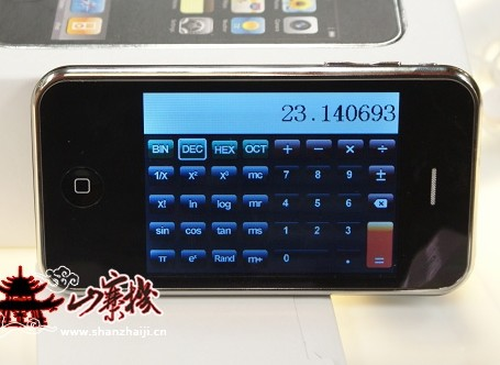 lencoo-pd007-iphone-3g-clone-3.jpg