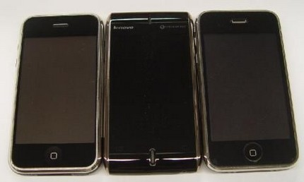 lenovo-ophone-vs-iphone-vs-iphone-3g.jpg