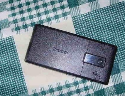 lenovo-p80-nippon-style-clamshell-4.jpg
