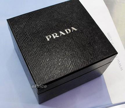 lg-prada-ii-unboxed-and-hands-on-7.jpg