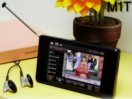 Maxian M1T Pocket Multimedia Player