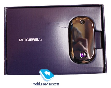 motorola-motojewel-unboxed-1.jpg