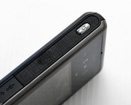utec-m960-5mpix-phone-with-face-detection-5.jpg