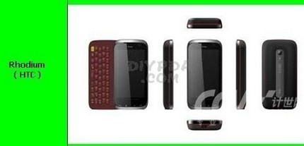 htc-rhodium-qwerty-phone.jpg