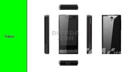 htc-topaz-pda-phone.jpg
