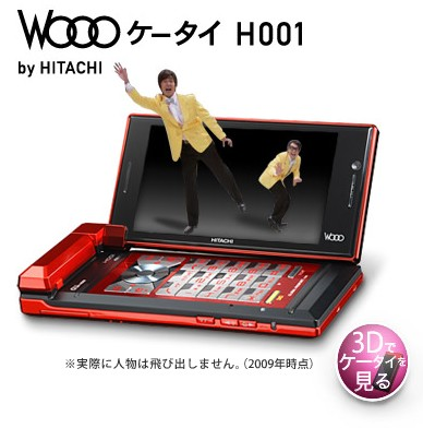 kddi-au-hitachi-wooo-h001-with-3d-display.jpg