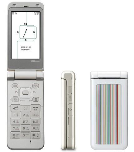 kddi-au-kyocera-k001-clamshell-phone-2.jpg