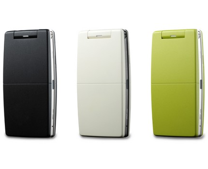kddi-au-pantech-ns02-clamshell-phone-2.jpg