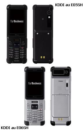 KDDI au Sharp E05SH and E06SH Rugged Business Phones