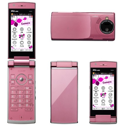 kddi-au-sharp-sh001-8mpix-phone-1.jpg