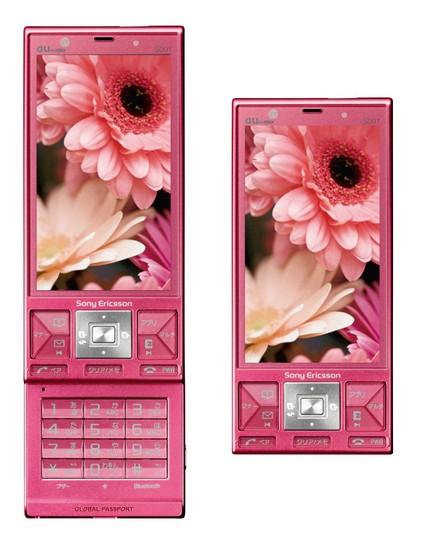kddi-au-sony-ericsson-s001-cyber-shot-8mpix-phone-1.jpg