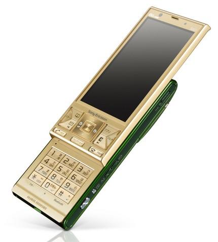 kddi-au-sony-ericsson-s001-cyber-shot-8mpix-phone-3.jpg