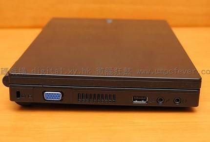 nec-versa-n1100-lavie-light-netbook-unboxed-2.jpg