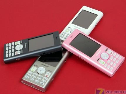 newsmy-m8-cellphone-looks-like-the-ipod-mini-1.jpg