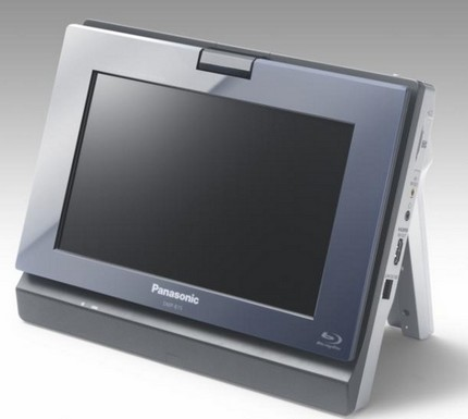 Panasonic DMP-B15 - World's First Portable Blu-ray Player
