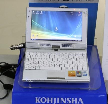 Kohjinsha S130 7-inch Atom Tablet PC for Korea