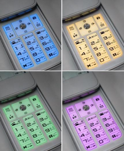 ntt-docomo-fujitsu-prime-f-03a-touchscreen-phone-unboxed-9.jpg
