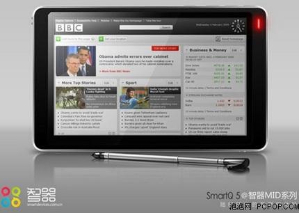 SmartDevices SmartQ 5 MID