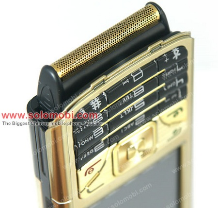 cool758-razor-phone-does-shave-3.jpg