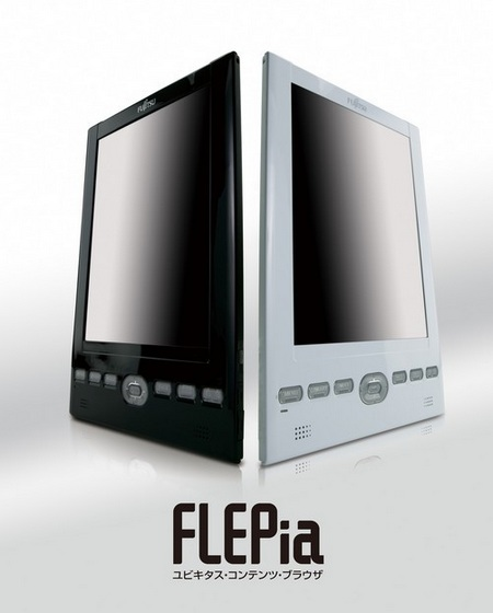 fujitsu-flepia-the-first-color-e-book-1