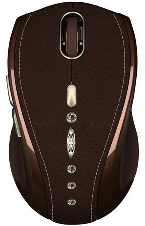 gigabyte-gm-m7800s-luxury-wireless-laser-mouse